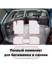 Автоковрики для Chevrolet Aveo (T200, T250; 2003-2012)