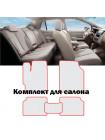 Автоковрики ЭВА для Audi A3 (1996-2003)