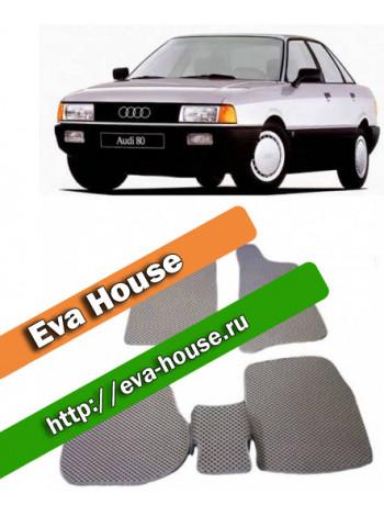 Автоковрики ЭВА для Audi 80 (B3, 1986-1991)