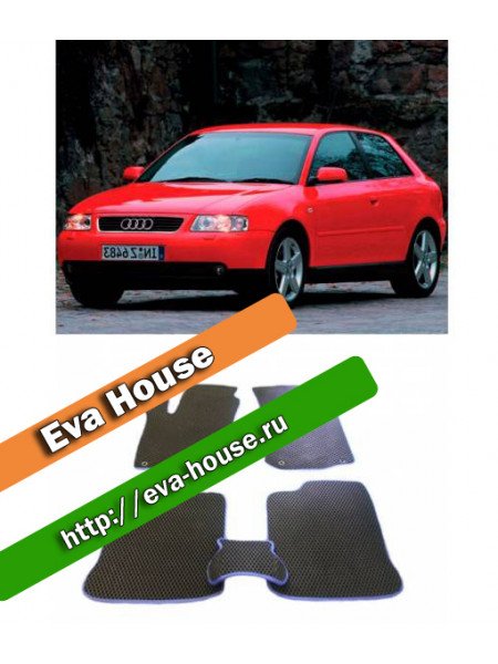 Автоковрики для Audi A3 (1996-2003)