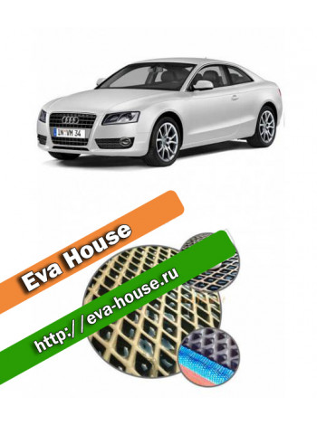 Автоковрики ЭВА для Audi Audi A5 sportback (2007-н.в.)