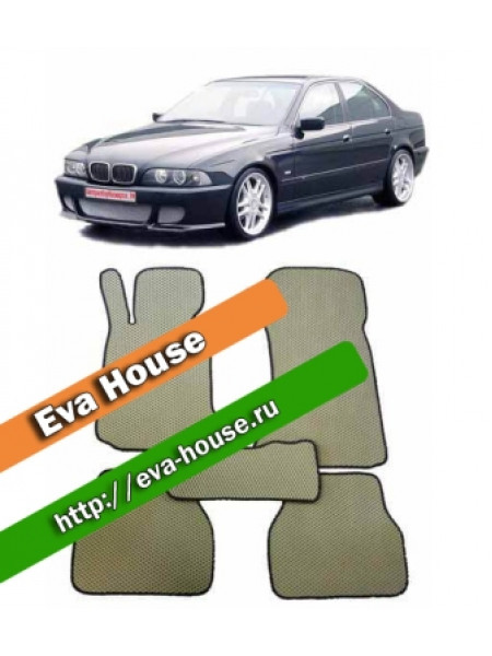 Автоковрики для BMW 5 серии (E39; 1995-2003)