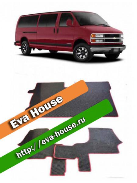 Автоковрики для Chevrolet Express (1996-2002)
