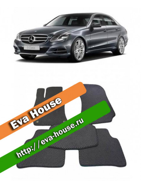 Автоковрики для Mercedes-Benz E-класс IV (W212; 2009-2016)