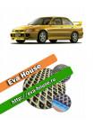 Автоковрики для Mitsubishi Lancer VI (1995-2000)