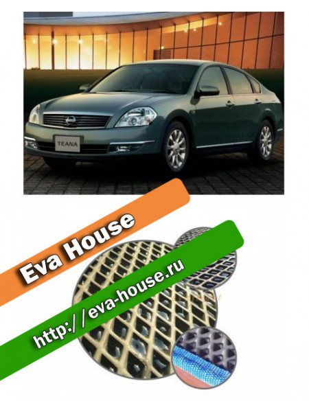 Автоковрики для Nissan Teana I (2003-2008)