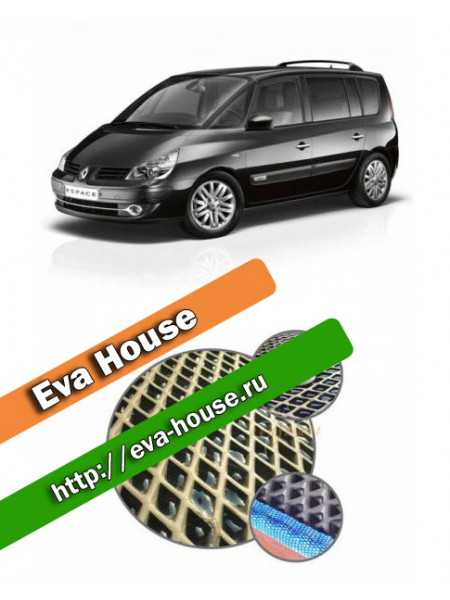 Автоковрики для Renault Espace IV (2002-2012)