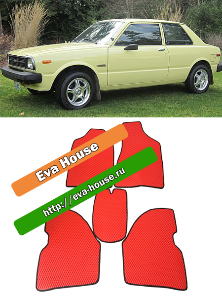 Автоковрики для Toyota Tercel (1978-2000)