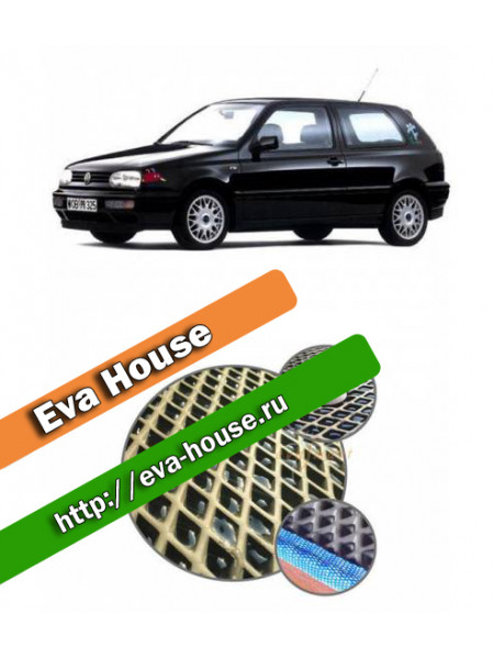 Автоковрики для Volkswagen Golf III (1991-1997)