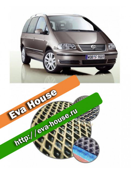Автоковрики для Volkswagen Sharan (1995-2000)